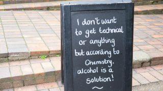 london-drinking-funny