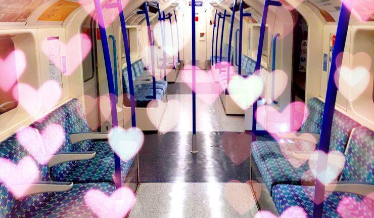 Victoria Line Best Underground