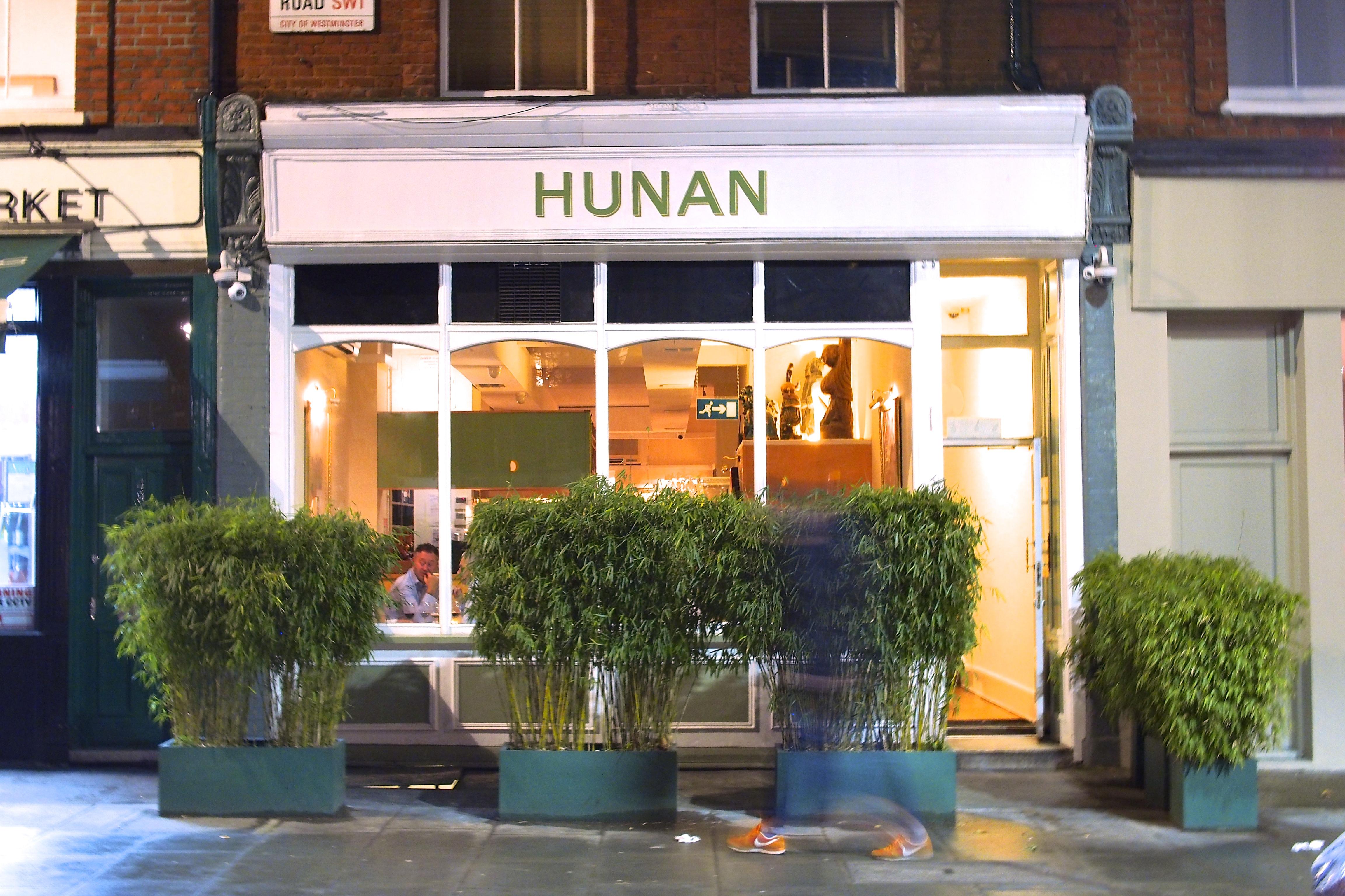 hunan-exterior-shot