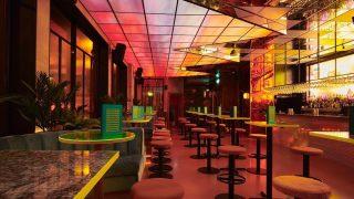 Nikkis Bar London