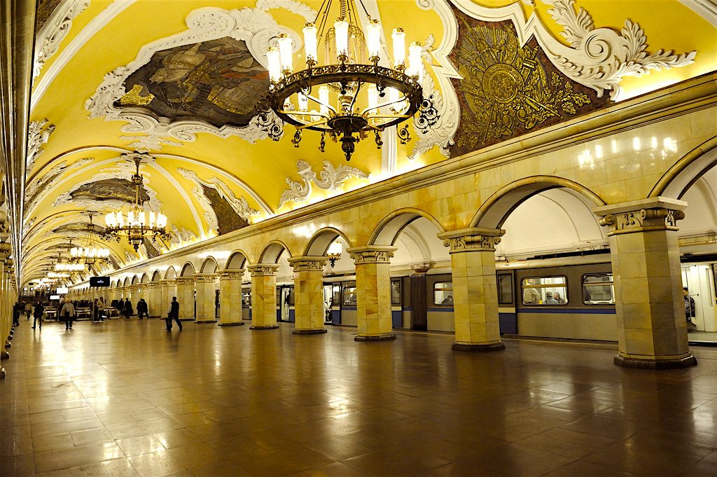 Moscow Metro station with chandeliers.