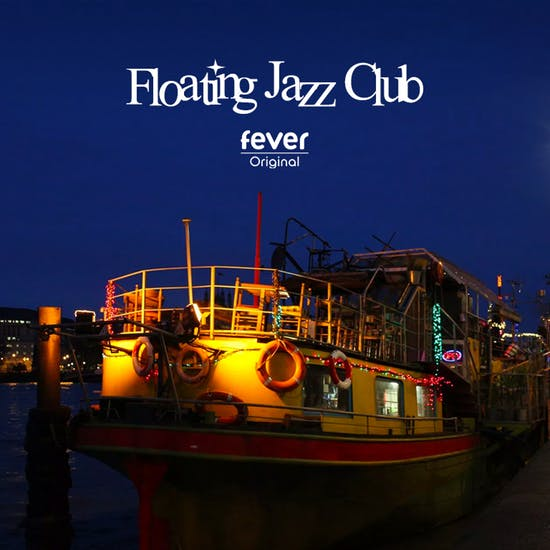 Floating Jazz Club